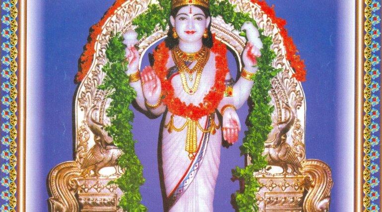 Sri Vasavi Kanyakaparameshwari